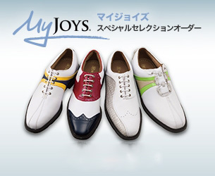 14_top_myjoys-2