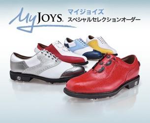 15_myjoys
