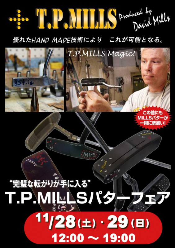 2015-11TPMills-Event-s